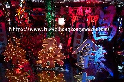 f:id:travelhongkongmacau:20190423104538j:plain