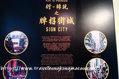 f:id:travelhongkongmacau:20190423104725j:plain