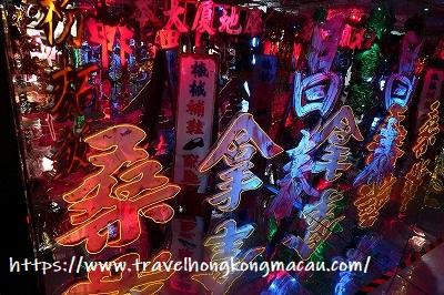 f:id:travelhongkongmacau:20190423104749j:plain