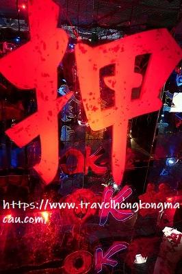 f:id:travelhongkongmacau:20190423105048j:plain