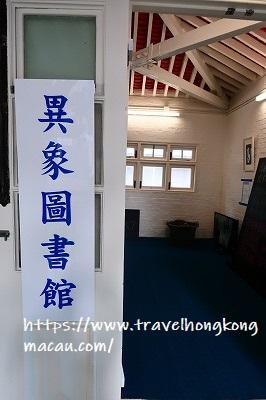 f:id:travelhongkongmacau:20190423105605j:plain