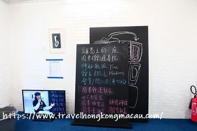 f:id:travelhongkongmacau:20190423105626j:plain