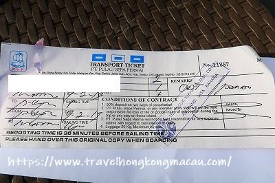 f:id:travelhongkongmacau:20190423123332j:plain