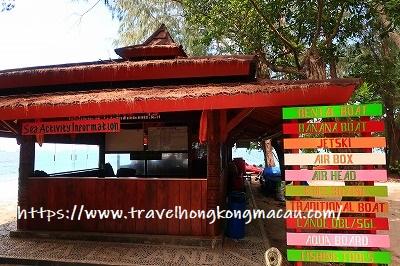 f:id:travelhongkongmacau:20190424001307j:plain