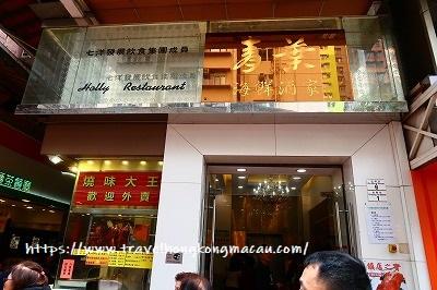 f:id:travelhongkongmacau:20190515222108j:plain
