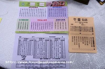 f:id:travelhongkongmacau:20190515222356j:plain