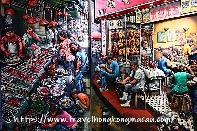 f:id:travelhongkongmacau:20190517180006j:plain