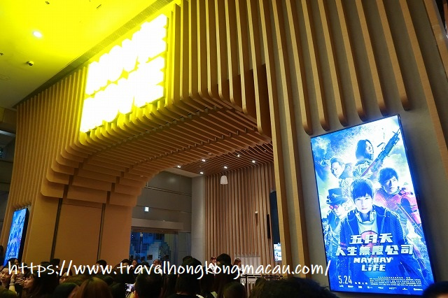 f:id:travelhongkongmacau:20190521163708j:plain