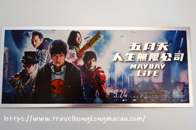 f:id:travelhongkongmacau:20190521223049j:plain