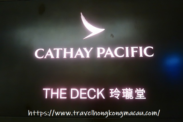 f:id:travelhongkongmacau:20190522230256j:plain