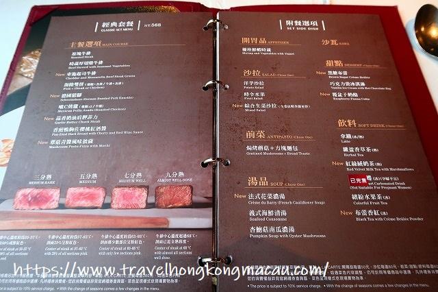 f:id:travelhongkongmacau:20190601230251j:plain