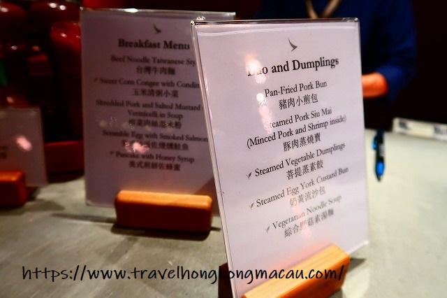 f:id:travelhongkongmacau:20190627000311j:plain