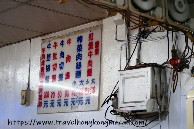 f:id:travelhongkongmacau:20190628011202j:plain