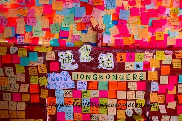 f:id:travelhongkongmacau:20190711143256j:plain