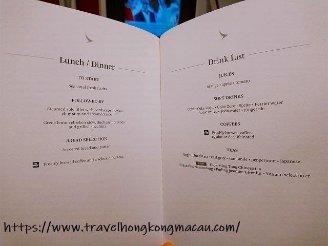 f:id:travelhongkongmacau:20190801161005j:plain