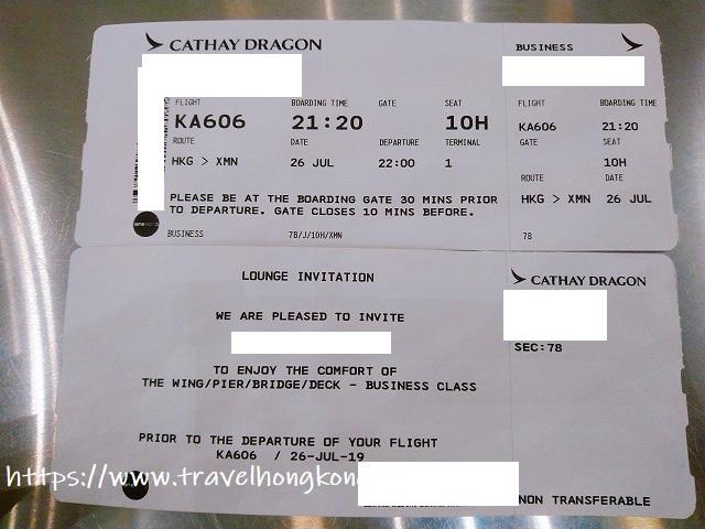 f:id:travelhongkongmacau:20190801163858j:plain