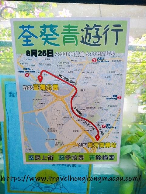 f:id:travelhongkongmacau:20190822115648j:plain