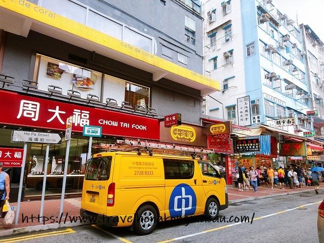 f:id:travelhongkongmacau:20190902180219j:plain