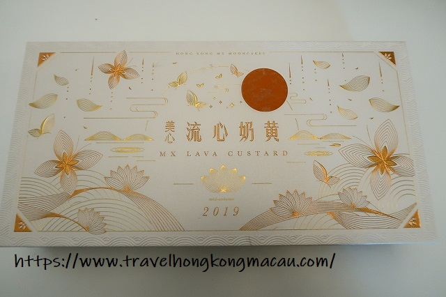 f:id:travelhongkongmacau:20190902181114j:plain