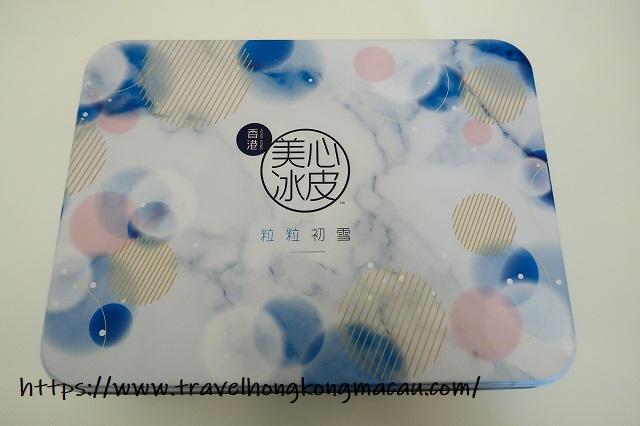 f:id:travelhongkongmacau:20190902181514j:plain