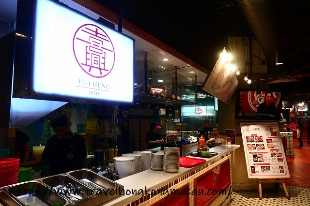 f:id:travelhongkongmacau:20191015111631j:plain