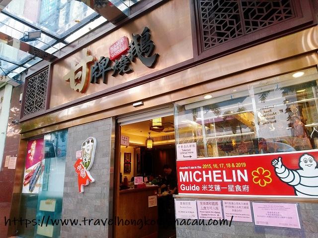 f:id:travelhongkongmacau:20191021113117j:plain