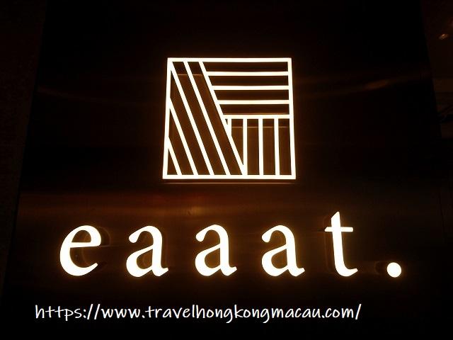 f:id:travelhongkongmacau:20191022115740j:plain