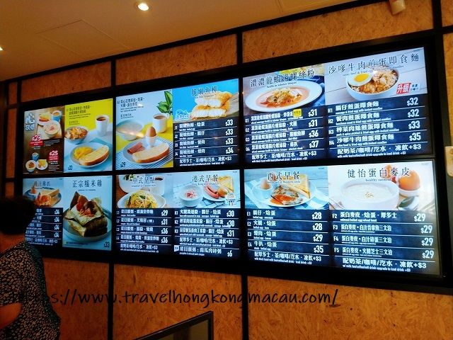 f:id:travelhongkongmacau:20191031122312j:plain