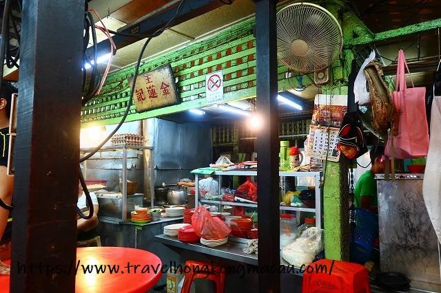 f:id:travelhongkongmacau:20191104154127j:plain