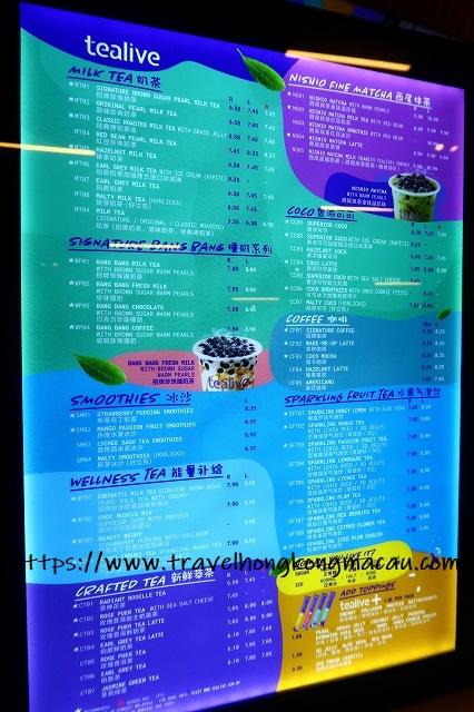 f:id:travelhongkongmacau:20191106163347j:plain