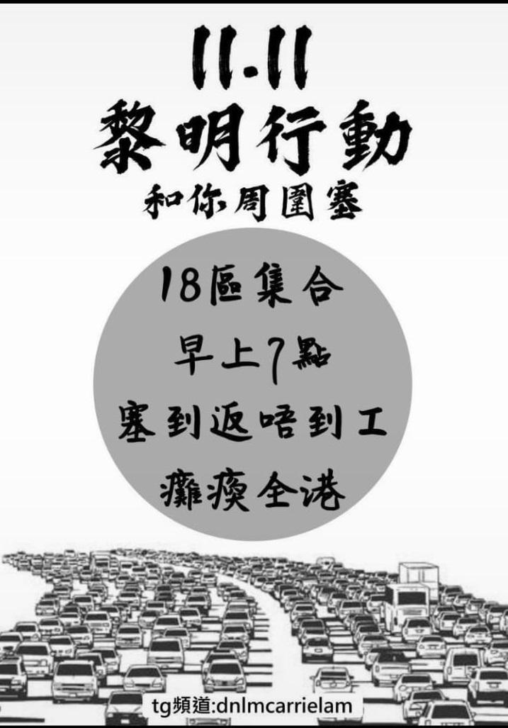 f:id:travelhongkongmacau:20191111115830j:plain