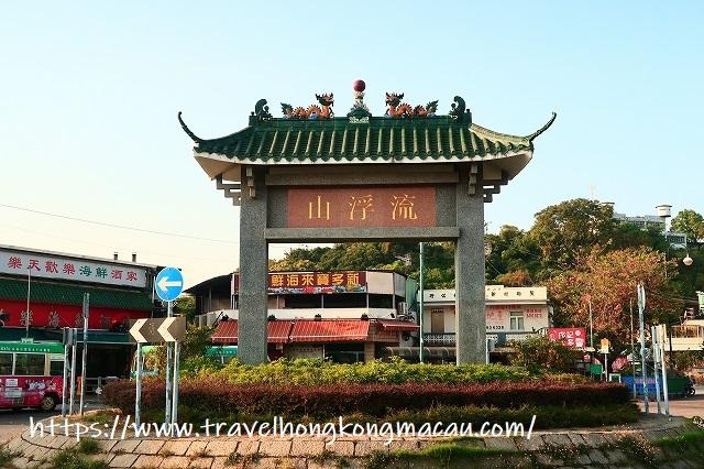 f:id:travelhongkongmacau:20191112134515j:plain