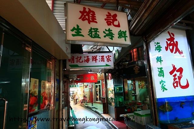 f:id:travelhongkongmacau:20191112140337j:plain