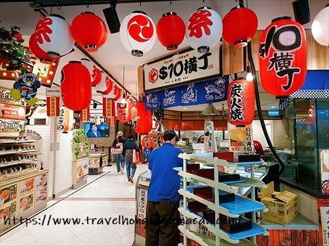 f:id:travelhongkongmacau:20191230150509j:plain