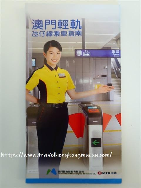 f:id:travelhongkongmacau:20200115122232j:plain