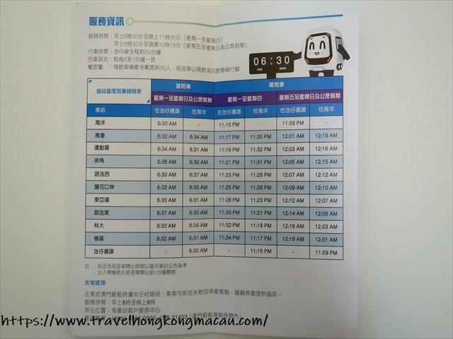 f:id:travelhongkongmacau:20200115122601j:plain