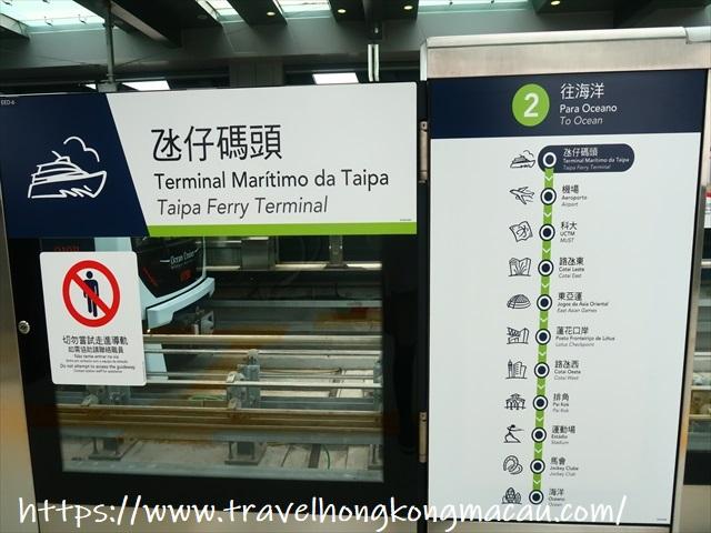 f:id:travelhongkongmacau:20200115171048j:plain