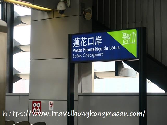 f:id:travelhongkongmacau:20200115174726j:plain