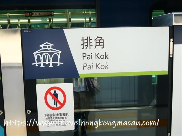 f:id:travelhongkongmacau:20200115175408j:plain