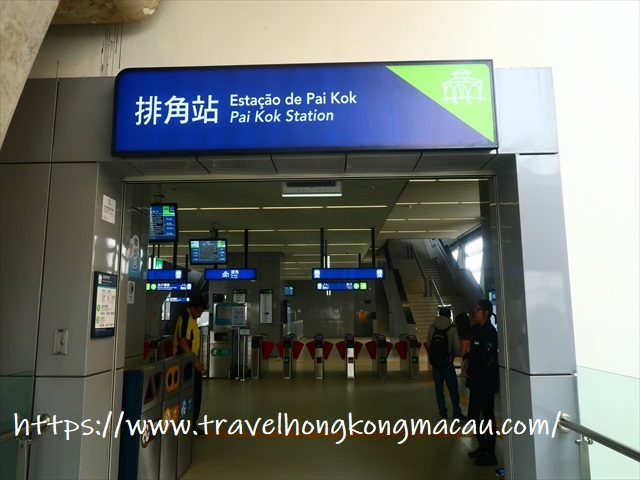 f:id:travelhongkongmacau:20200115175440j:plain