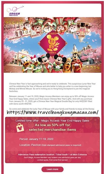 f:id:travelhongkongmacau:20200116152832j:plain