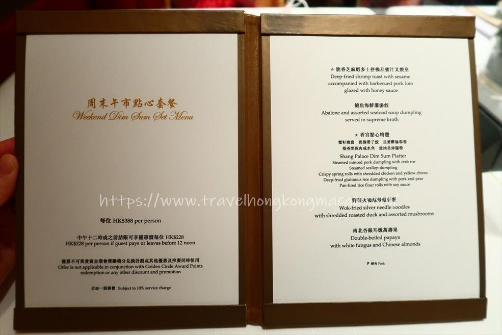 f:id:travelhongkongmacau:20210103232525j:plain