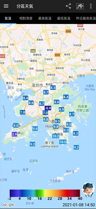 f:id:travelhongkongmacau:20210108161627j:plain