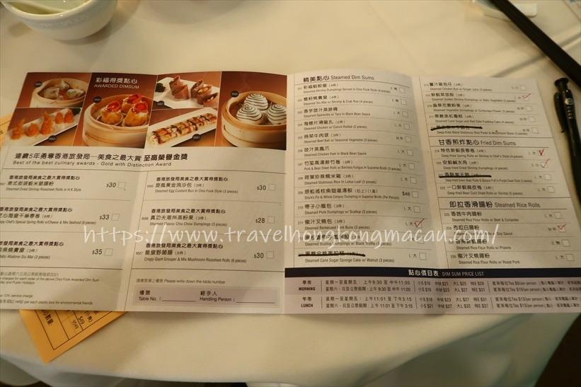 f:id:travelhongkongmacau:20210109214104j:plain