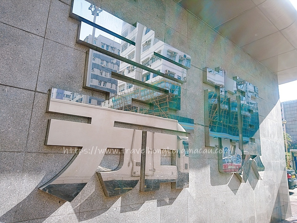 f:id:travelhongkongmacau:20210114151458j:plain