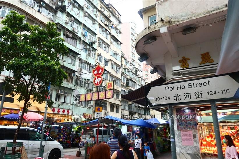 f:id:travelhongkongmacau:20210119115930j:plain