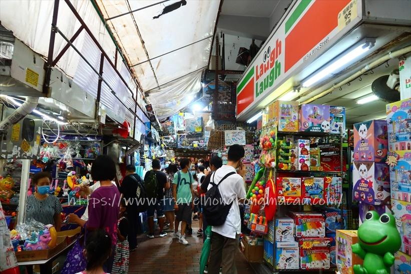 f:id:travelhongkongmacau:20210119120655j:plain