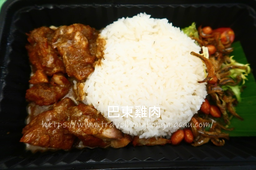 f:id:travelhongkongmacau:20210120112509j:plain