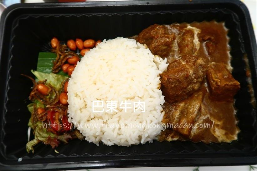 f:id:travelhongkongmacau:20210120112915j:plain