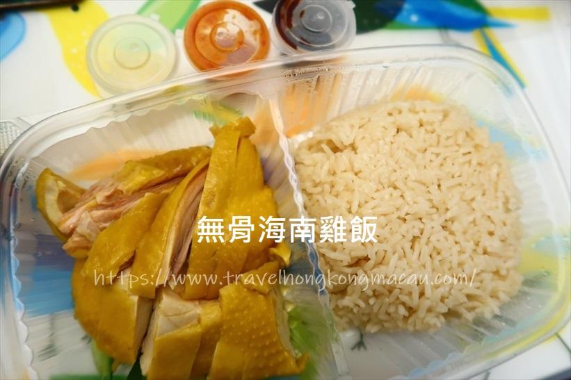 f:id:travelhongkongmacau:20210120113521j:plain